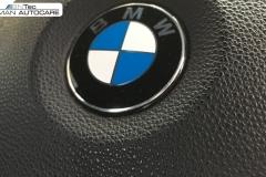 BMW Repairs in Hull 6